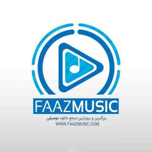دانلود آهنگ ترکی استانبولی در سایت فاز موزیک adcx