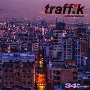 دانلود ریمیکس جدید ترافیک 34 از بهادر اس ذر