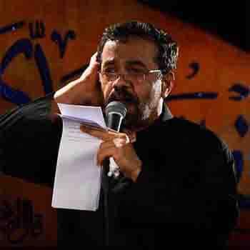 روضه و مداحی جدید حاج محمود کریمی محرم سال 1398