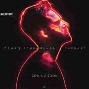 دانلود آهنگ جدید سر درد ماهان بهرام خان gg