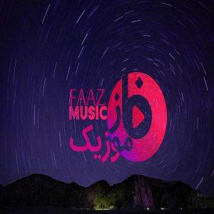 آهنگ های جدید ایرانی آذر ماه سال ۹۷ به همراه متن