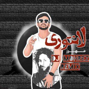 دانلود آهنگ جدیدلانتوری با صدای دیجی مهرز در سایت فاز موزیک