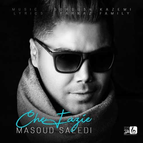 دانلود آهنگ جدیدحس که دارم مسعود سعیدی p
