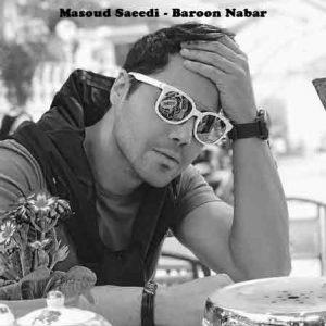 بارون نبار از مسعود سعیدی