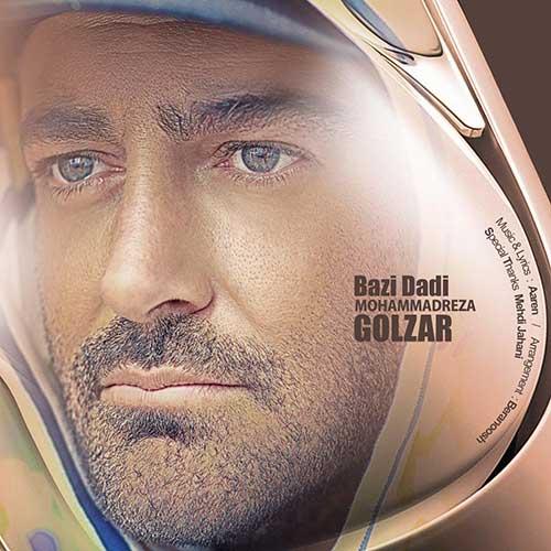 دانلود آهنگ جدید بازی دادی از محمدرضا گلزار