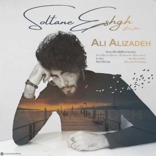 دانلود آهنگ جدید سلطان عشق از علی علیزاده