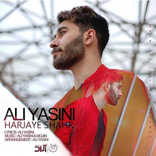 دانلود آهنگ جدید هرجای شهرو میگردم با صدای علی یاسینی