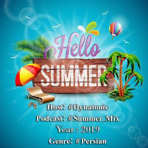 ریمیکس جدیددایناتونیک بنام میکس تابستان 98