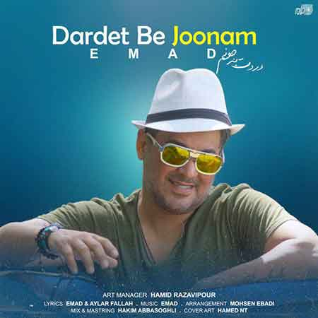 موزیک جدید عمادDownload New Music Dardet Be Joonam By Emad On Fazmusic