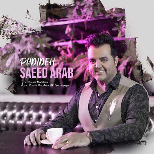 دانلود آهنگ جدیدپدیده ازسعید عرب