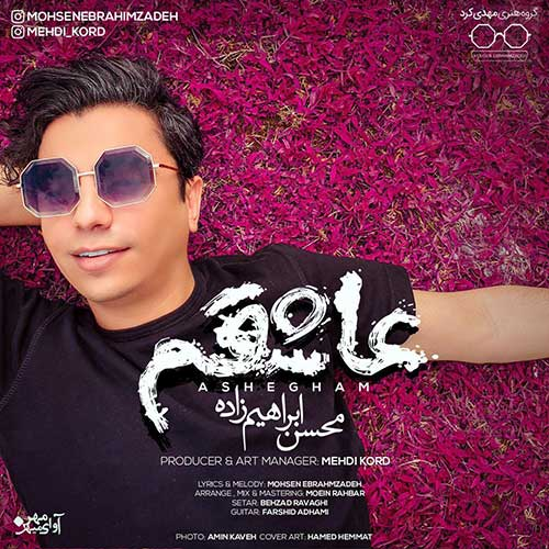 دانلود آهنگ جدید عاشقم از محسن ابراهیم زاده در سایت فاز موزیک خارجی