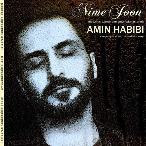 دانلود آهنگ جدید نیمه جون از امین حبیبی در سایت فاز موزیک خارجی