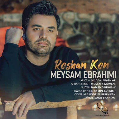 دانلود آهنگ روشن کن ازمیثم ابراهیمی در سایت فاز موزیک