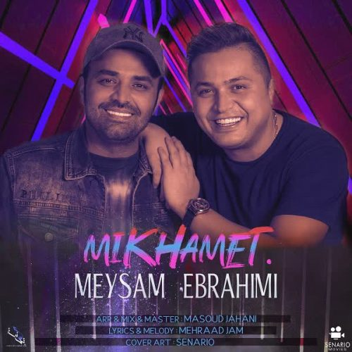 دانلود آهنگ میخوامت ازمیثم ابراهیمی در سایت فاز موزیک