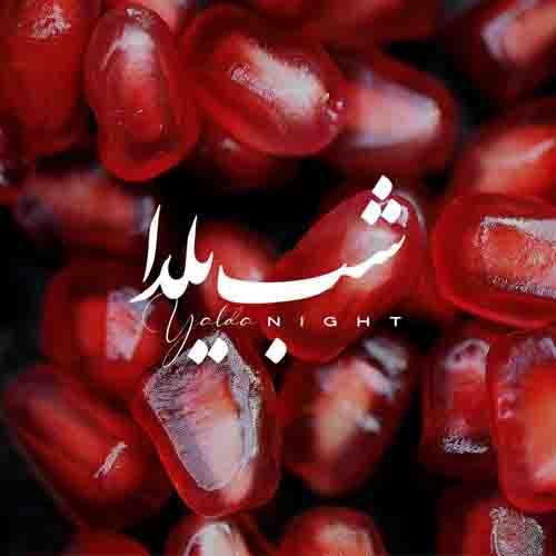 آهنگ جدید شب طولانی از علی مولایی