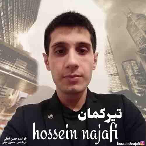 دانلود آهنگ تیر کمان از حسین نجفی