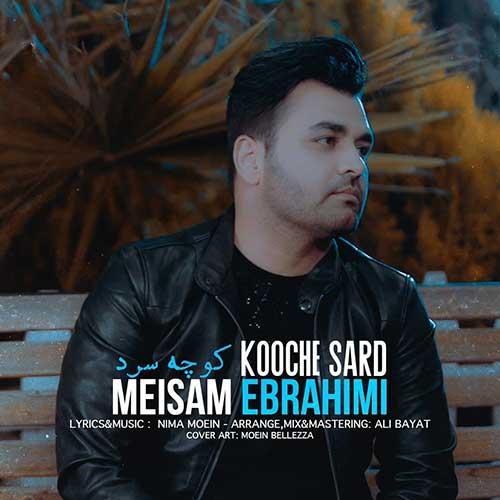 دانلود آهنگ کوچه سرد ازمیثم ابراهیمی