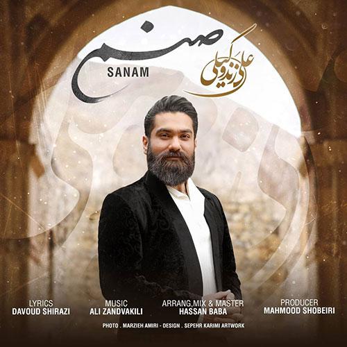 آهنگ صنم از علی زند وکیلی