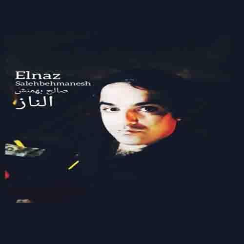 آهنگ سیستانی الناز از صالح بهمنش